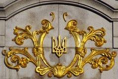 徽章乌克兰的 免版税库存照片