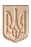 徽章乌克兰(状态象征,全国乌克兰语)汽车的 库存照片
