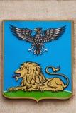 徽章别尔哥罗德州市 免版税库存图片