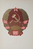 徽章哈萨克苏维埃社会主义共和国的 库存照片