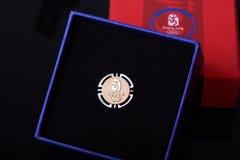 徽章奥林匹克北京的比赛 免版税库存图片