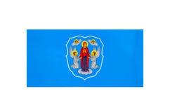 徽章米斯克,米斯克,旗子,标志,城市的 库存图片