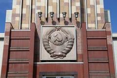 徽章苏联的苏联纪念碑的在莫斯科 免版税库存图片