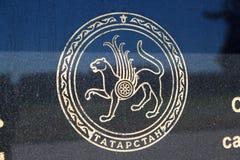 徽章,鞑靼斯坦共和国的标志 免版税图库摄影