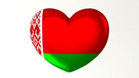 心形的旗子3D例证我爱白俄罗斯 向量例证