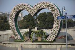 心形的雕塑在莫斯科 免版税库存照片