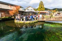 忍野Hakkai一个小村庄在Fuji五湖地区 免版税图库摄影