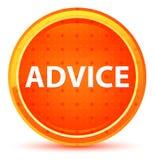 忠告自然橙色圆的按钮 库存例证