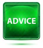 忠告霓虹浅绿色的方形的按钮 向量例证