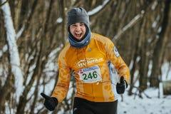 快乐的年轻人赛跑者 库存照片