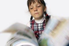 快速读取 免版税库存图片