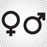 性别标志传染媒介象 男人和妇女概念象 简单的busi 向量例证