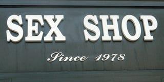 性商店标志 免版税图库摄影
