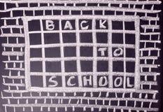 怨恨学校的幽默概念作为监狱的与手写文本 库存图片