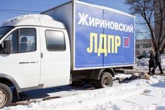 总统选举在俄罗斯2018年 莫斯科 3月, 08,2018 免版税图库摄影