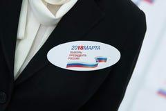 总统选举的商标 图库摄影