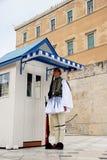 总统雅典希腊希腊的卫兵 免版税库存图片