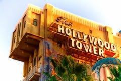 恐怖好莱坞塔旅馆曙暮光区塔  库存照片