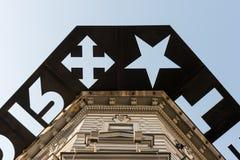 恐怖议院,布达佩斯 免版税库存照片