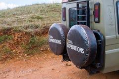 恩戈罗恩戈罗保护区风景和野生生物 免版税图库摄影