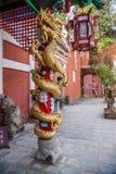 恩施多士多士北京皇城九到霍尔大门长的朱里 免版税库存图片