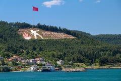 恰纳卡莱市/土耳其-止步不前5月26日,2019年/Dur Yolcu旅行家,您践踏的土壤,曾经目击了时代纪念品的末端 免版税库存照片