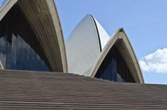 悉尼歌剧步 免版税图库摄影