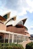 悉尼歌剧院细节  库存照片