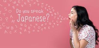 您与少妇讲话讲日本题材 免版税库存图片