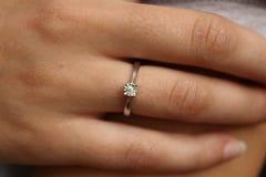 您与我结婚圆环 免版税库存图片