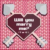 您与我结婚 免版税库存图片