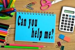 您可帮助我? 免版税库存图片