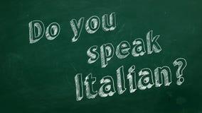 您是否讲意大利语? 向量例证
