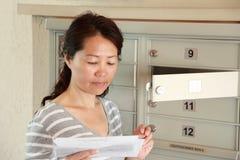 您有邮件 免版税库存照片