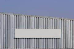 您的工厂 免版税库存照片