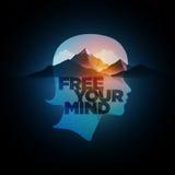 您自由的头脑 库存例证