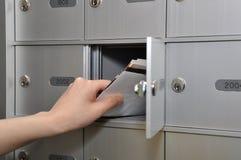 您获得了邮件 免版税库存图片
