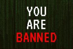 您被禁止 库存图片
