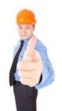 您通过了安全指令? 免版税库存图片
