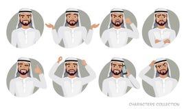 情感阿拉伯人字符集  向量例证