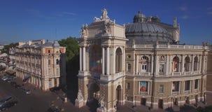 惊人的欧洲建筑学歌剧家的真实的珍珠(空中) 股票录像