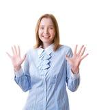 惊奇的妇女 免版税库存照片
