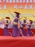 惠安县妇女舞蹈  库存图片