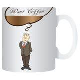 想要咖啡 库存图片
