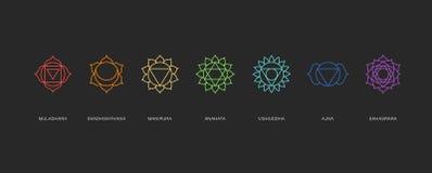 愈合Chakras的能量,神圣的几何传染媒介 向量例证