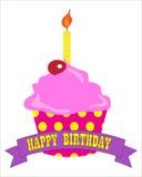 愉快生日的杯形蛋糕 EPS10格式传染媒介 库存照片
