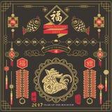 愉快的中国雄鸡年2017年 向量例证