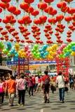 愉快的中国年节日 免版税库存照片