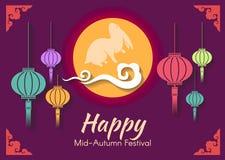 愉快的中间秋天节日卡片是灯笼和兔子在月亮和云彩 皇族释放例证