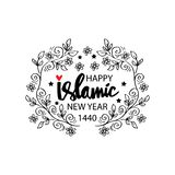 愉快的伊斯兰教的新年贺卡 库存例证